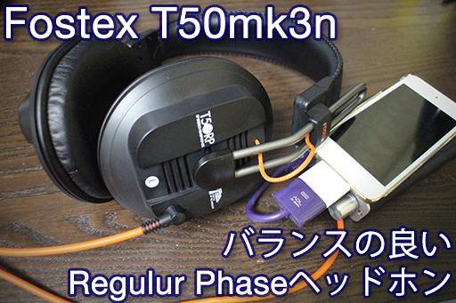 T50mk3n-000.png