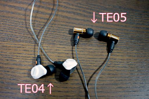 TE04-002.png