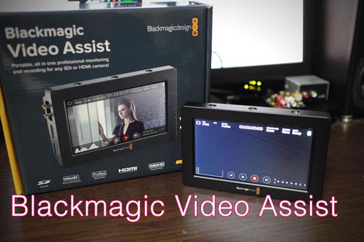 VideoAssist-001-512.png