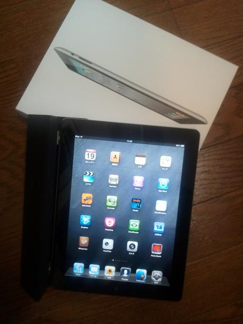 iPad2-201105.JPG