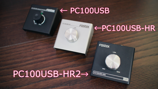 PC100USB-HR2-02.png