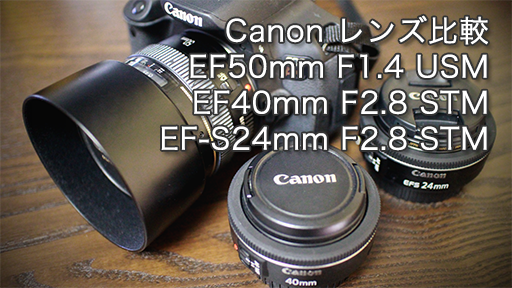 canon-50mm.png