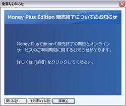 money-eos-2011.jpg